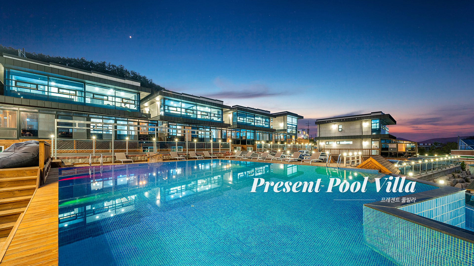 Welcome to Present Pool Villa