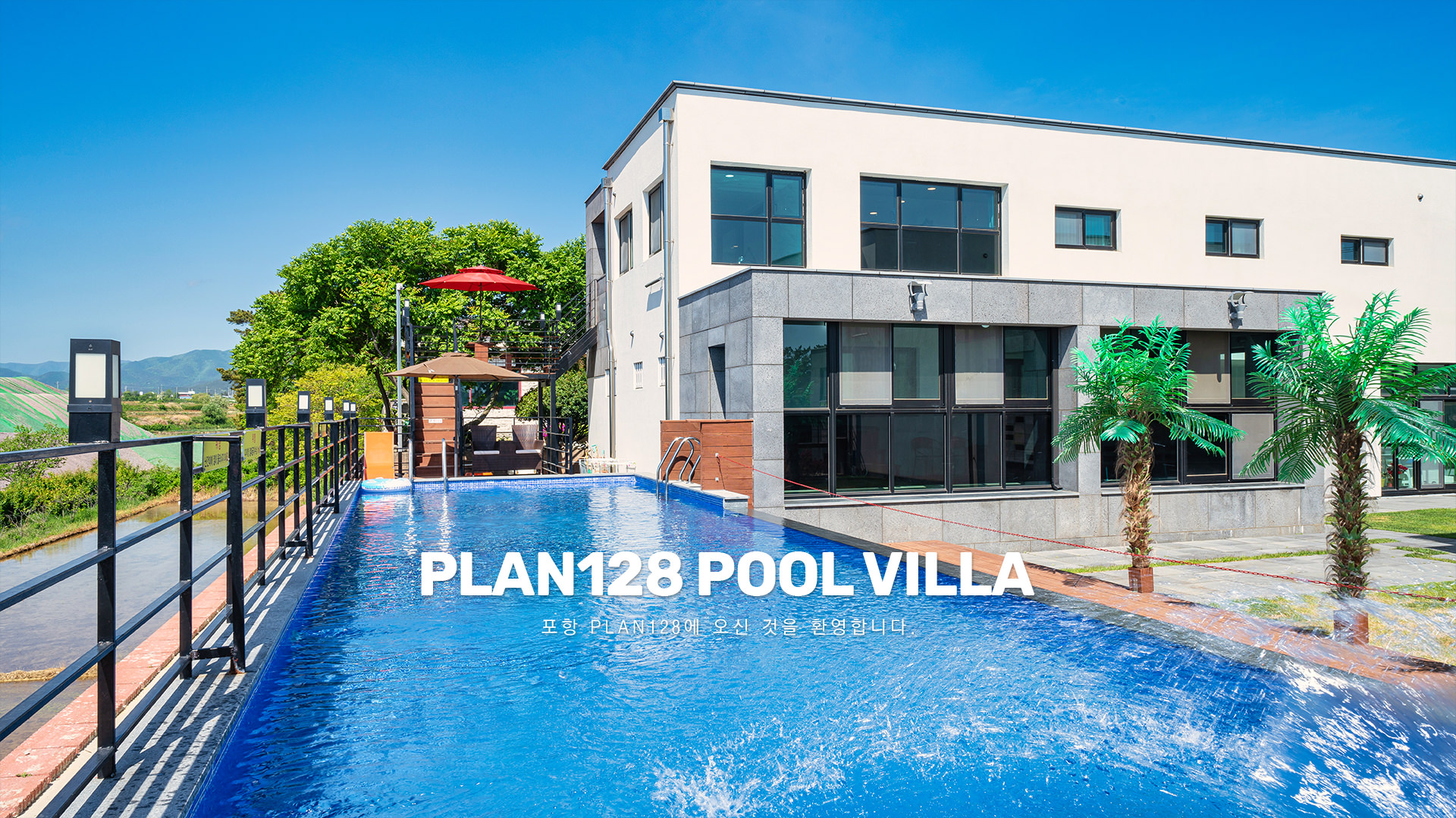 WELCOME TO PLAN128 POOLVILLA